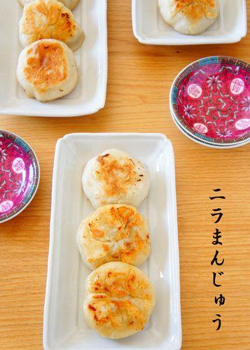 Shrimp and Pork Filled Chinese Chive Dumplings