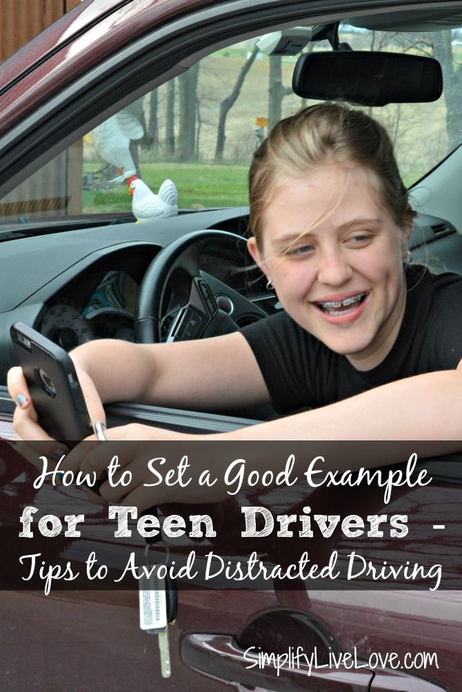 how good are teen drivers