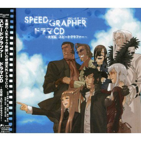 Speed Grapher Drama CD Soundtrack