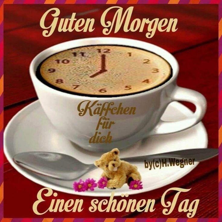 Днем рождения, открытка с добрым утром на немецком языке