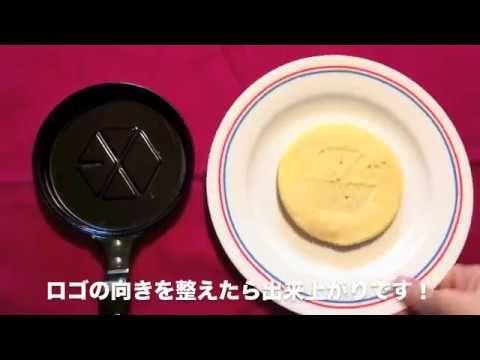 【11/25発売!】EXO × TOWER RECORDS ミニフライパンの使い方
