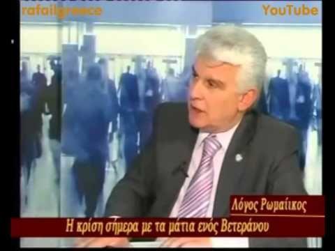 Θέλουν την Ελλάδα χωρίς τους Έλληνες