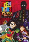 Teen Titans: Trouble in Tokyo [DVD] [Eng/Fre/Spa] [2006]