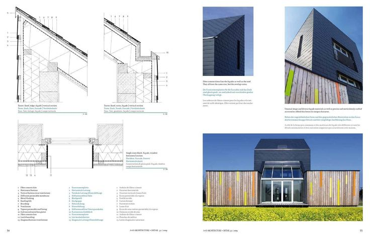 #ClippedOnIssuu from Architecture & Detail Magazine- Issue 32