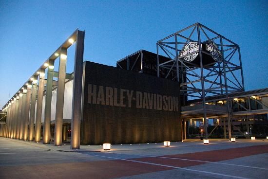 Harley Museum, you can't live in Milwaukee and never go there! on the to-do list $16 Adults