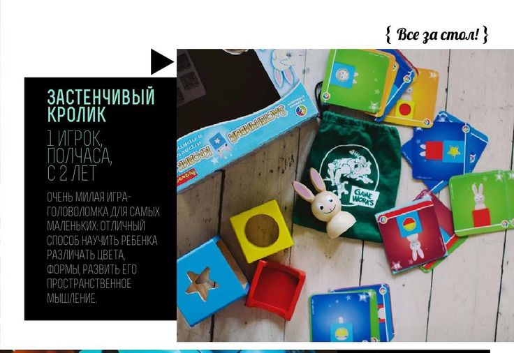 #ClippedOnIssuu from http://issuu.com/undeuxtroismagazine/docs/undeuxtroismag4/c/sl8tp7l