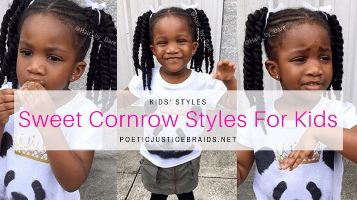 Top 5 Cornrow Styles for Kids! Almost about every summer I rock a protective style against the heat and I almost find myself leaning towards a cornrow hairstyle every time.   #cornrow styles for natural hair #cornrow styles for kids #kids cornrow styles #cornrow hairstyles for kids #kids cornrow #kids cornrow hairstyles #cornrow braids for kids #little girl cornrow styles #cornrow styles for girls