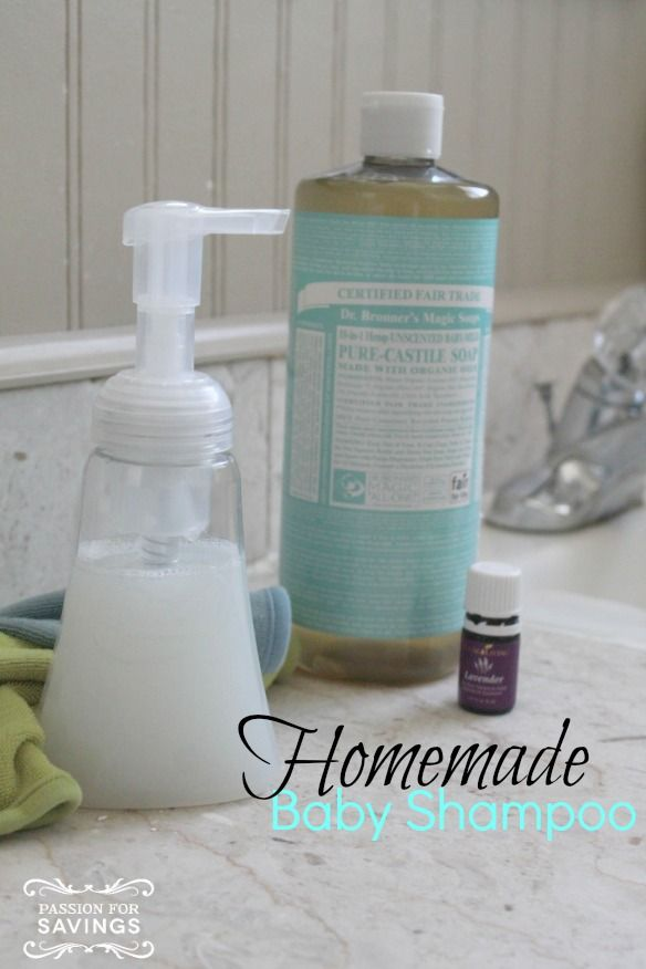 Homemade Baby Shampoo! Easy DIY Recipe for an All Natural Shampoo that is Safe for Kids!