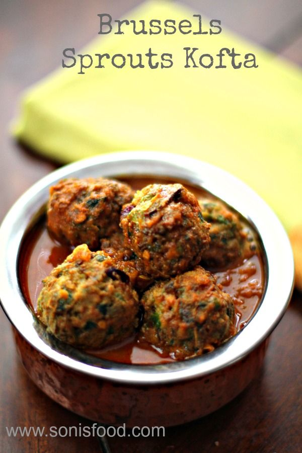 Brussels Sprouts Kofta.  A delicious alternative to meatballs.  Make and serve over spaghetti squash for a pasta like meal!