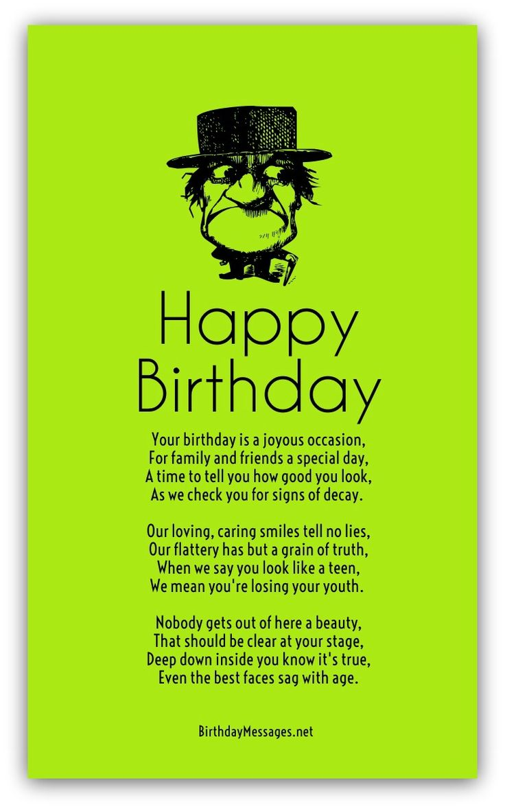 Funny Birthday Poems Page 2 Cards Birthday Poems