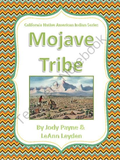 Teaching science to a native tribe