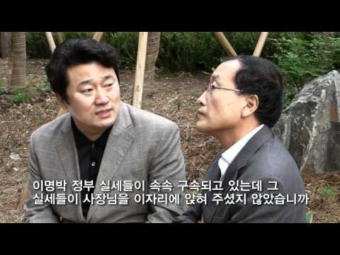 이상호기자의 발뉴스 예고 동영상