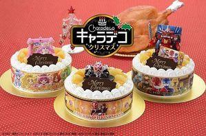 子どもたちも大喜び!人気キャラがデコレートされたケーキ「キャラデコクリスマス」