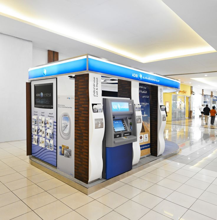 Abu Dhabi Islamic Bank , Freestanding kiosk branch Abu