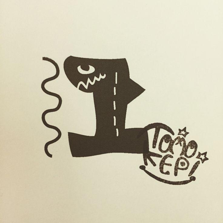1 Is the SHARK !  In TOMOKEPI fonts.  https://instagram.com/tomokepi/