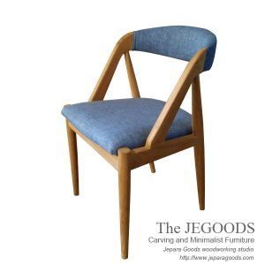 the Jepara Goods Woodworking Studio produced mid century chairs. Model kursi kai kristiansen 31 chair retro scandinavia Jepara Goods furniture manufacturer.
