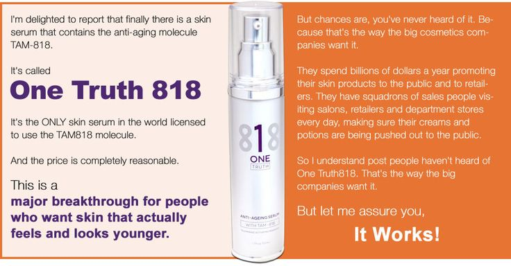 One Truth 818 details on the sales page about the breakthrough with TAM-818 and how it works