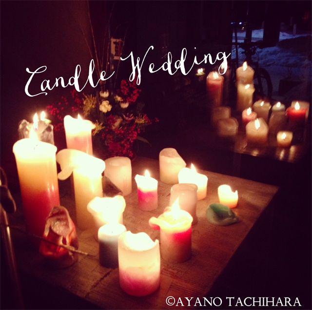 キャンドルウェディング AYANO TACHIHARA Wedding Design