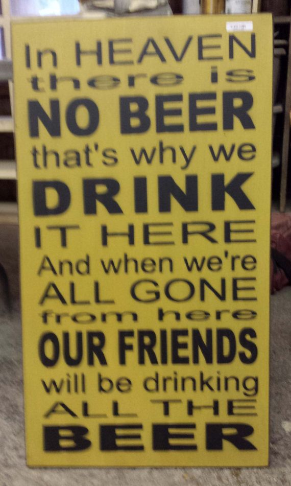 Iowa Fight Song & In Heaven There Is No Beer Wood Sign Set - Father's Day