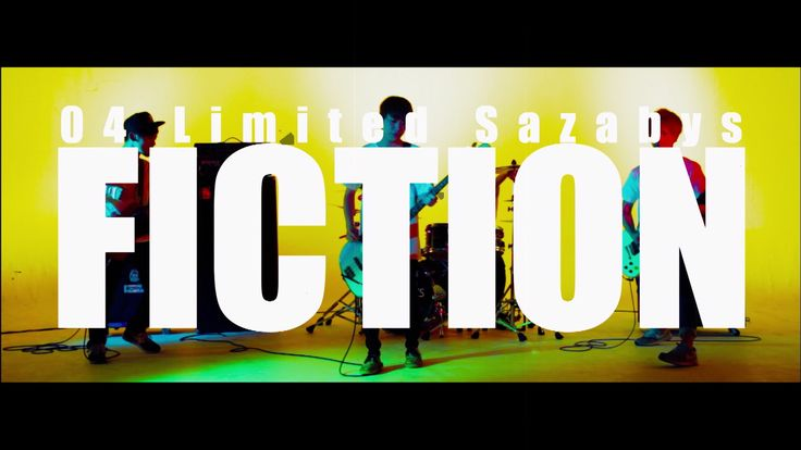 04 Limited Sazabys「fiction」(Official Music Video) - YouTube