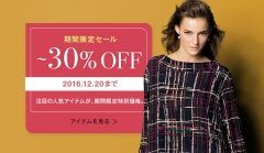 女性ファッション服の通販 オットーオンラインショップ 期間限定セールがスマイルサーチカテゴリに登録されました  40代からの個性派海外ファッションファッション通販レディース通販のOtto  40代50代の輝く自立した大人の女性に向けて他には無い海外デザインを日本人サイズで展開しています  期間限定セールは12/20まで  詳しくは  http://ift.tt/2fGskqr