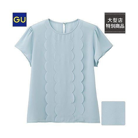 (GU)スカラップブラウス(半袖) - GU ジーユー