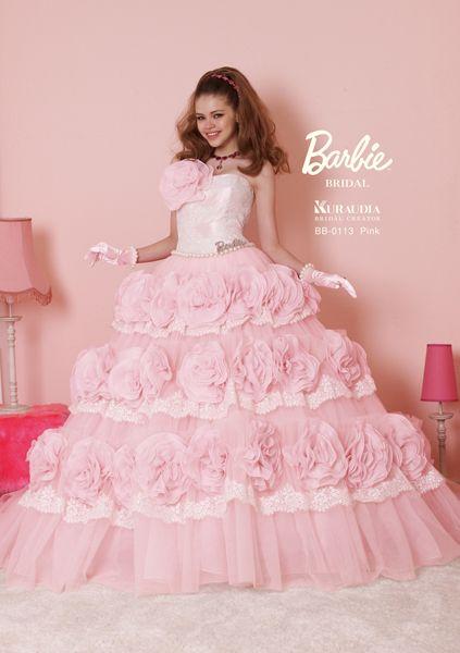 Barbie Bridal - Oooooo Yes...