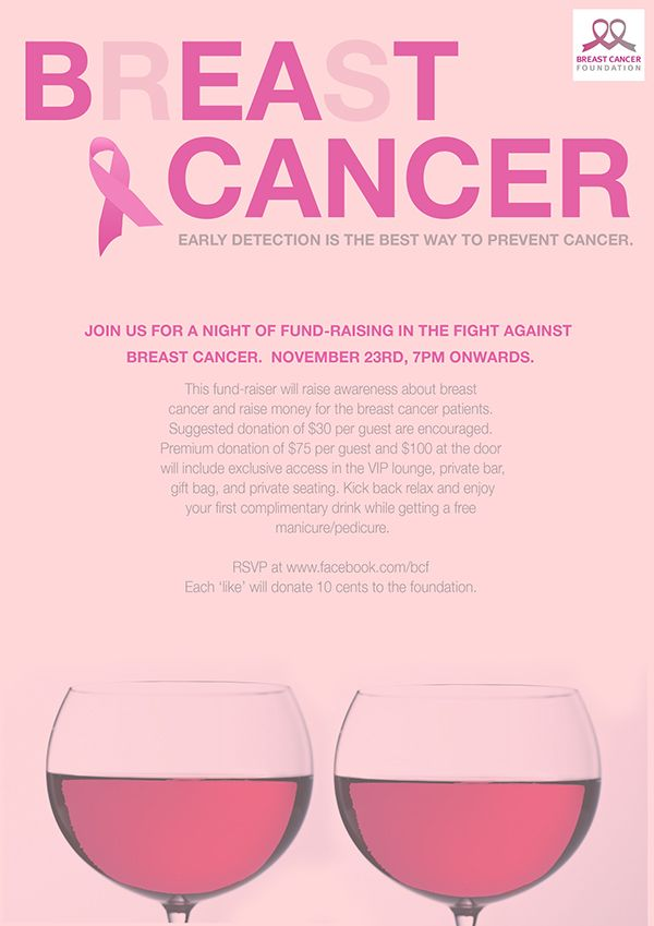 Breast Cancer Foundation: Integrated campaign on Behance