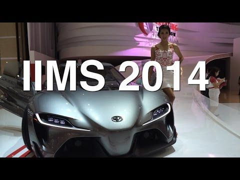 IIMS 2014 - Indonesia International Motor Show - YouTube