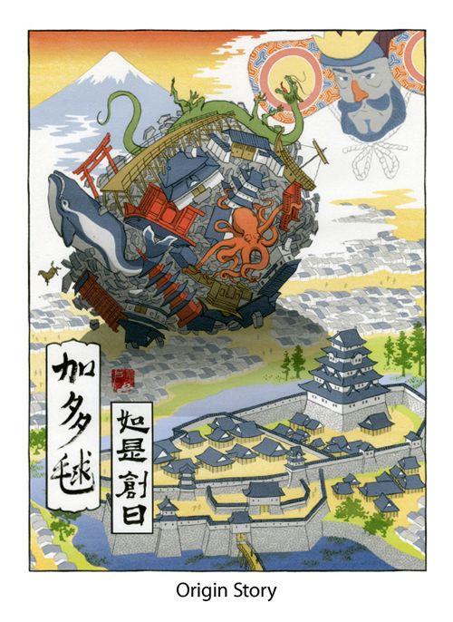 Jed Henry's Ukiyo-e Heroes Japanese Woodblock Prints: Origin Story (Katamari Damacy)