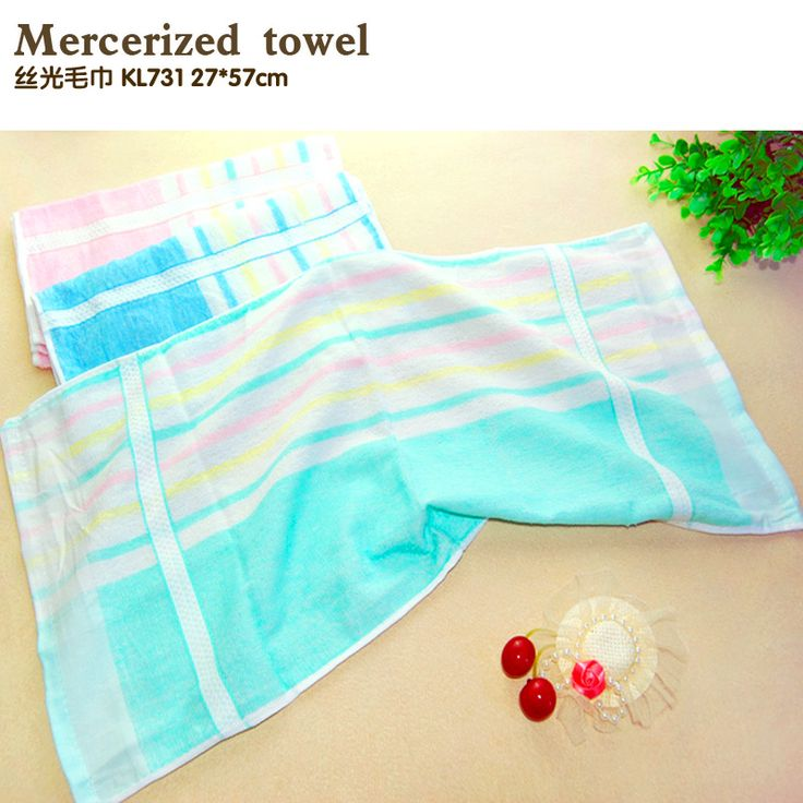 Mercerized towel Children swimming towel Fabric Outdoor Bath towels holiday Boy girl beach towel The boy Sports quick drying #Affiliate