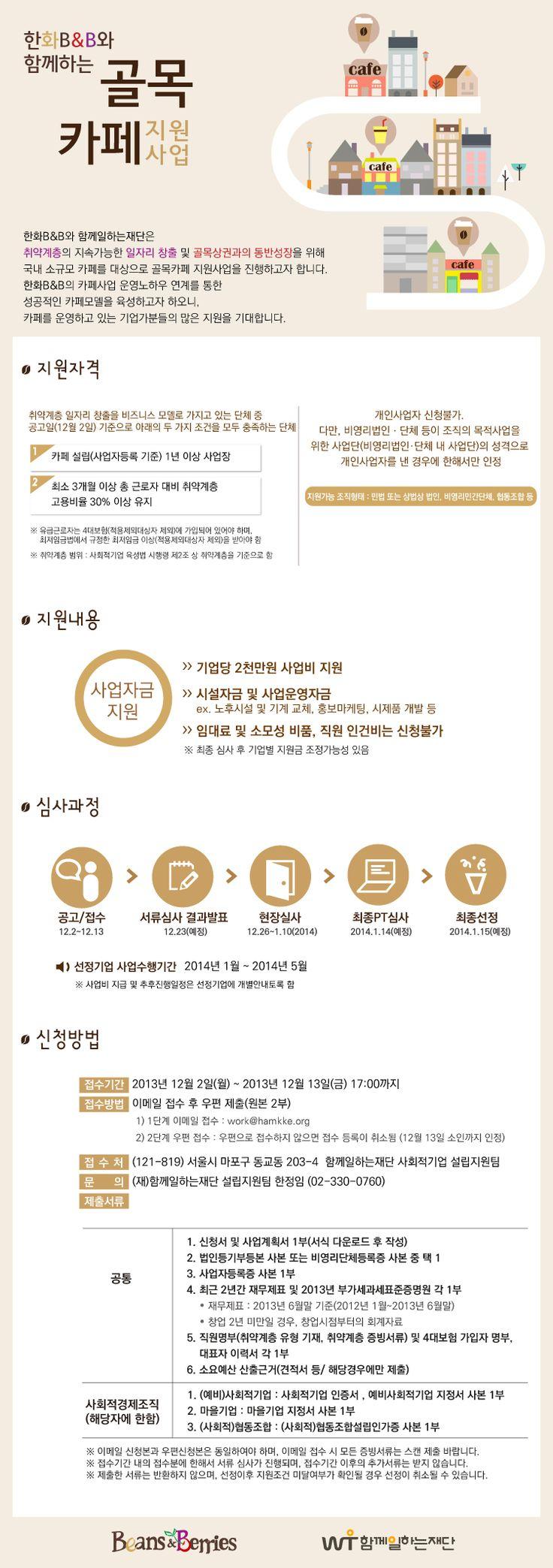 홍보웹자보(최종).jpg