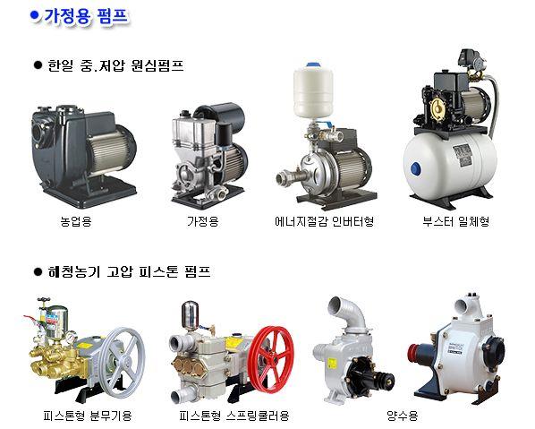 제주설비 가정용 농업용 펌프 소개