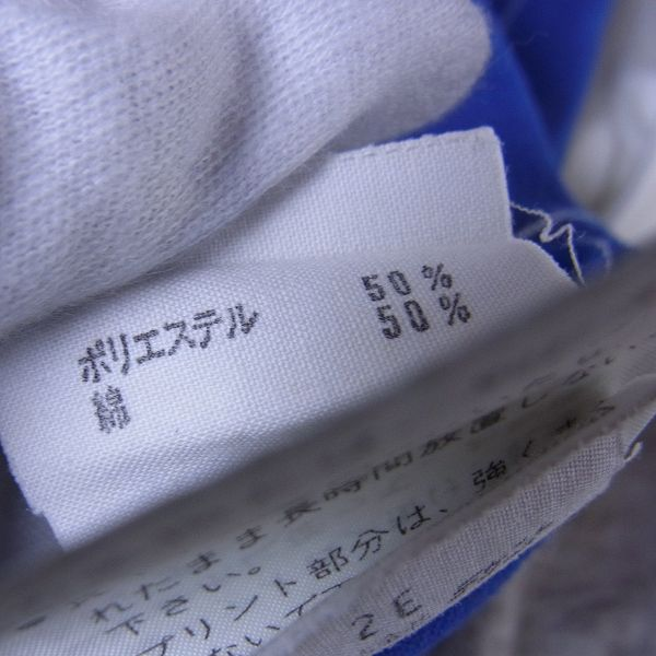 adidas/アディダス デサント製 1980年代 日本代表ユニフォーム 58-2E_画像5