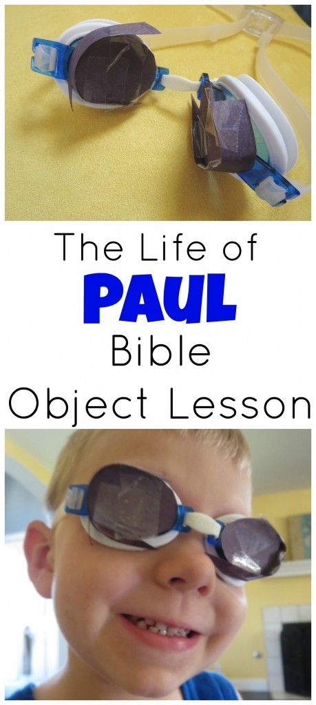 Bible Object Lesson: A simple way to illustrate the life of Saul/Paul and how encountering Jesus radically changed his life.
