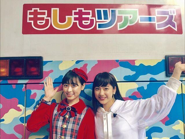 haruka.f.official . もしツア16年目突入記念✨ 今夜は「箱根」 ゲストに髙田延彦さんRENAさんをお迎えし 「芦ノ湖エリア」を巡ります! 国登録有形文化財での絶景温泉や超最新のホテルの絶景ビュッフェなど。。。 是非観てください! #もしもツアーズ#祐奈ちゃんと! #15周年おめでとうございます! #16年目よろしくお願いします!  2017/10/07 15:46:25