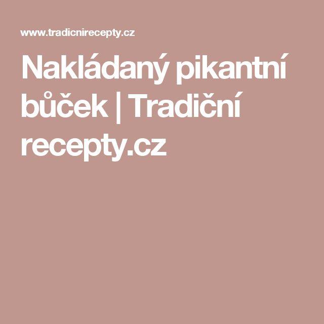 Nakládaný pikantní bůček | Tradiční recepty.cz