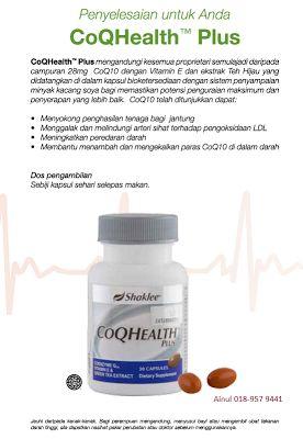 Jantung nadi utama kehidupan.. sayangi jantung, dapatkan CoQHealth plus.. Penawar untuk berhenti merokok..