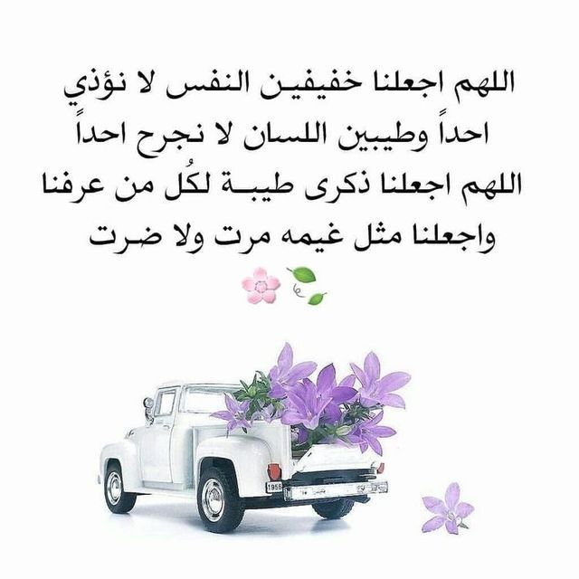 Pin By هيام On Allah Wonder Quotes Cool Words Love Husband Quotes