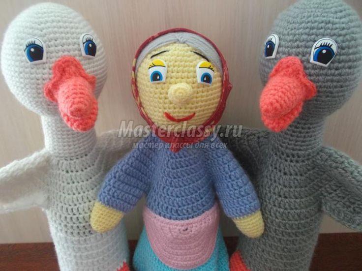 Вязаные перчаточные куклы. Два веселых гуся. Мастер-класс с пошаговыми фото