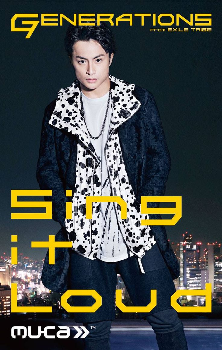 """GENERATIONS from EXILE TRIBE """"Sing it Loud"""" 白濱亜嵐 Shirahama Alan"""