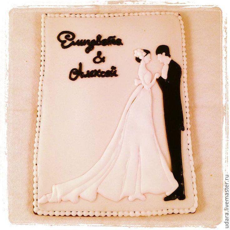 Свадебная открытка пряник
