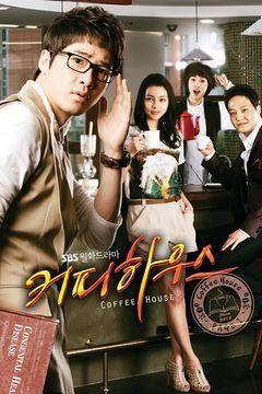 Coffee House,  .Título en inglés: Coffee House Título en español: La Casa del Café Anteriormente conocida como: Page One / 페이지 원 Género: Romance, Comedia Cadena: SBS Período de emisión: 17 de Mayo del 2010 - 27 de Julio de 2010 Horario: Lunes y Martes 20:55 Episodios: 18  Kang Ji Hwan es Lee Jin Soo Park Si Yeon es Seo Eun Young Ham Eun Jung es Kang Seong Yeon Jung Woong In es Han Ji Won