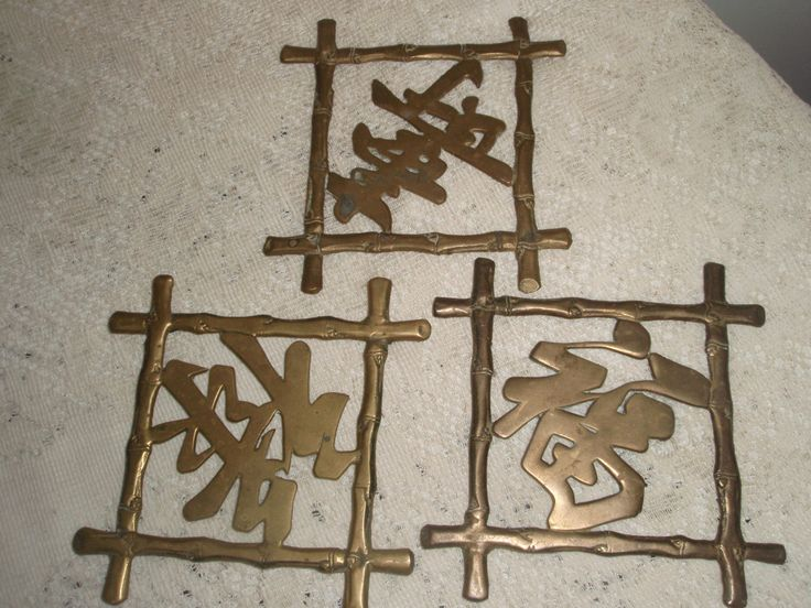 Brass Asian Trivets, Asian Brass Characters, Brass plant stands,with bamboo shaped frame, three solid brass trivets, 5 1/2 in. brass trivets by SocialmarysTreasures on Etsy