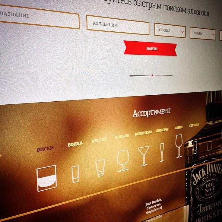 Пиво вино сигареты конфеты!   2004 www.fntw.ru #wine #wiskey #ux #uidesign #wireframe #sketchapp #freelance #appdesign #design #designer #dribbble #graphic #graphicdesign #web #webdesign #behance #creative #workplace #designagency #designoffice #studio #creativeagency #creativestudio #workplace #portfolio by http://ift.tt/1PQhKIm