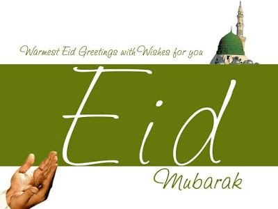 ഈദുൽ ഫിത്ർ ഈദ് മുബാറക് Eid Al-Fitr Eid Mubarak 2015 Greetings Wishes Quotes Messages Cards SMS Wallpaper   Sruthilayam ശ്രുതിലയം അക്ഷരം അഗ്നിയാണ്. അക്ഷരം ആയുധമാണ്