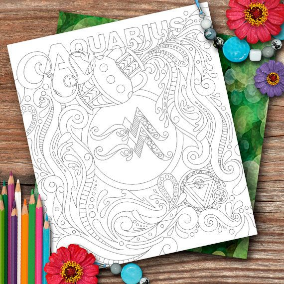 Aquarius Glyph Colouring Page by OpulentOwlArtistry on Etsy