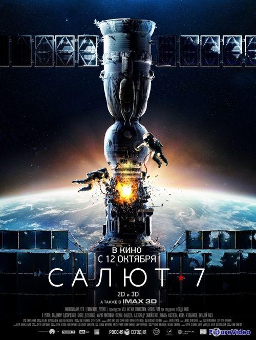 Салют-7 (2017) — смотреть онлайн в HD бесплатно — FutureVideo