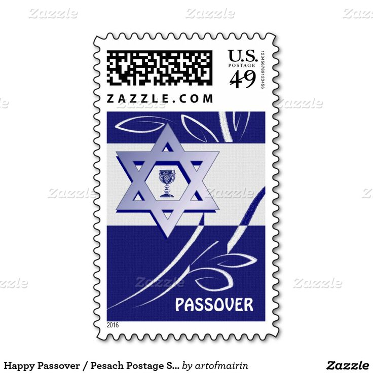 Happy Passover / Happy Pesach / Shalom at Pesach. Elegant Festive Design with Star of David and Kiddush Passover Postage Stamps. Matching cards, postage stamps and other products available in the Jewish Holidays Category of the artofmairin store at zazzle.com