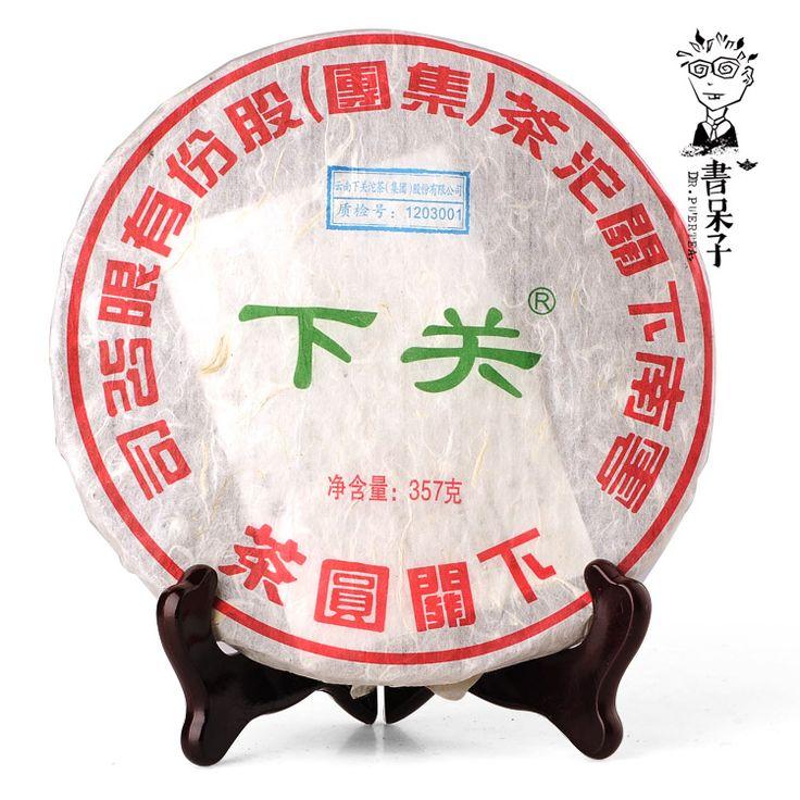 Пу эр семь торт чай донки конг зеленый 357 г здоровья чай китайской провинции юньнань чай для потери веса продуктов 357 г пуэр пуэр